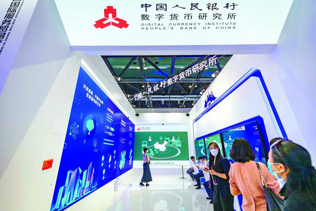 La moneda digital cosecha nuevos adeptos en China