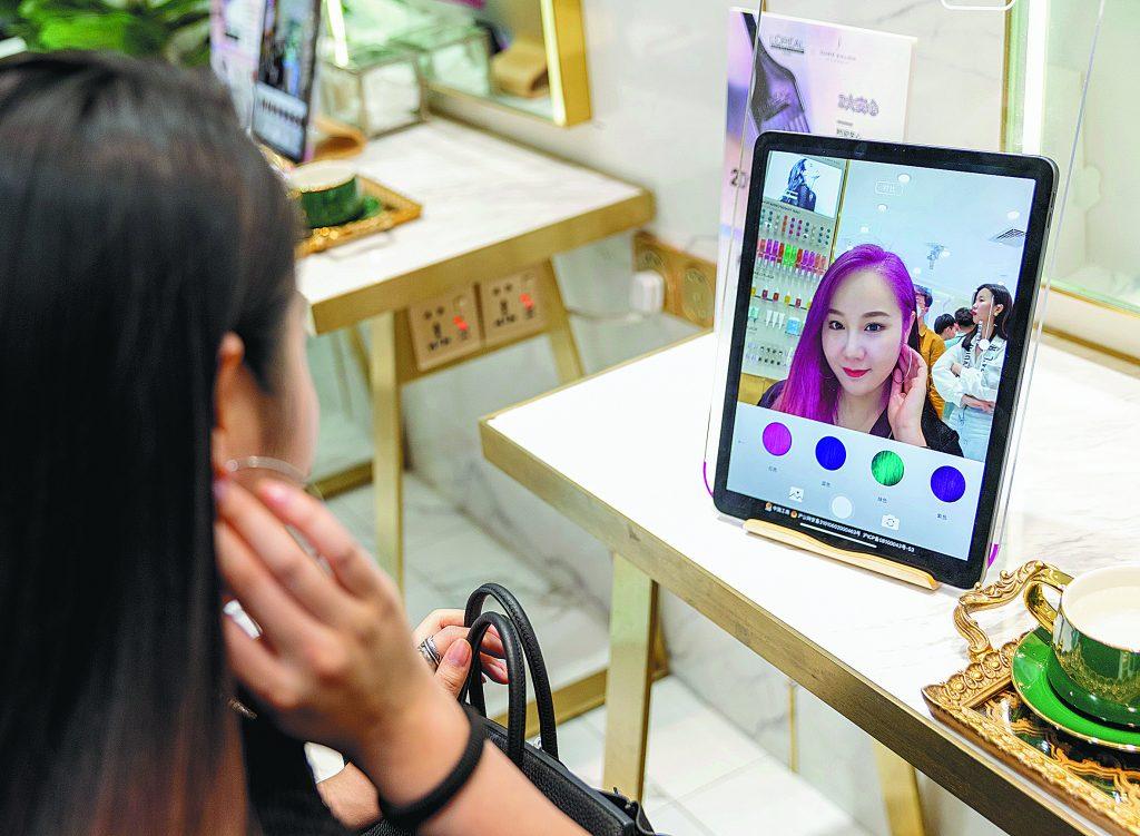 A la vez físicas y digitales: llegan las tiendas 2.0