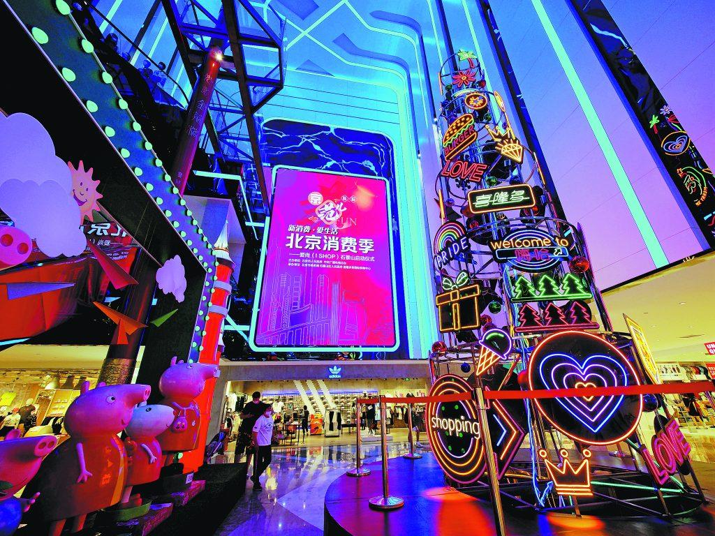 Los centros comerciales se reinventan
